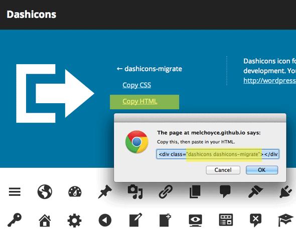 dash-icon-html-css-classes